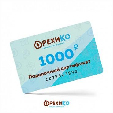 Подарочный сертификат, 1000 руб